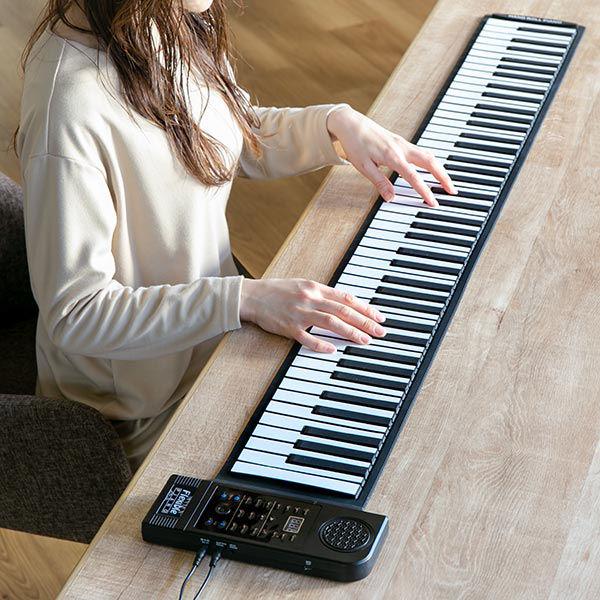 いつでもどこでも サッと敷くだけでピアノが弾ける ピアノ 電子ピアノ コンパクト アウトレットセール 特集 卓抜 88鍵盤 ロールアップピアノ 送料無料 ロールピアノ 電子ロールピアノ 電子キーボード 折りたたみ ポータブル 巻ける シリコンピアノ 持ち運び スタンド不要 39ショップ 楽器 録音機能 たためる