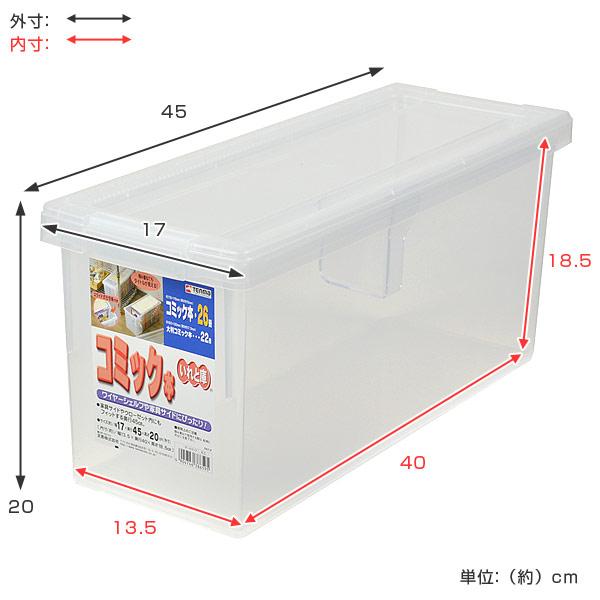 interior palette rakuten global market comic storage case and put the freezer comic book for. Black Bedroom Furniture Sets. Home Design Ideas