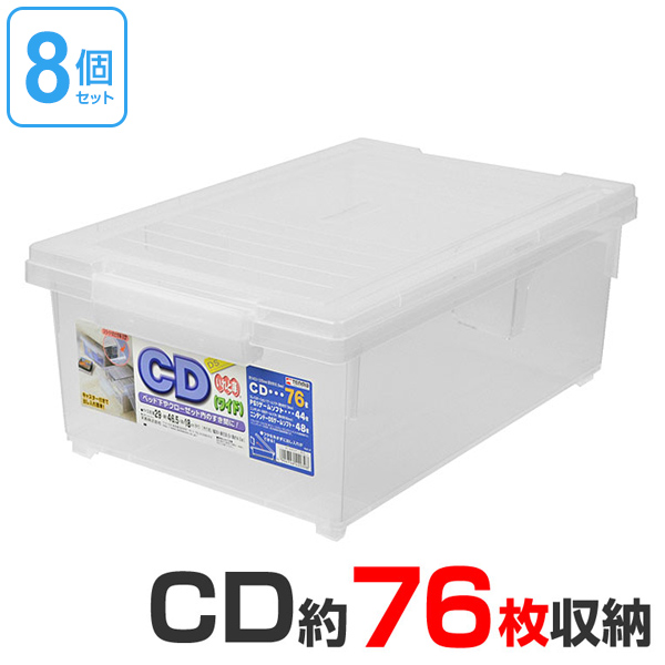 And Put The CD For [wide] 8 Pieces ( CD Storage Box Media Storage Case  Japan Plastic Wheels With Lid )