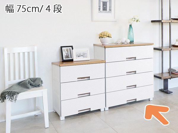 Wooden Chest Fits Fitz Plus Mesh 4 Width 75 Cm Plate FM7504 (storage Case  Plastic Drawer Clothes Case Clothing Storage Living Storage Completed  Organizing ...