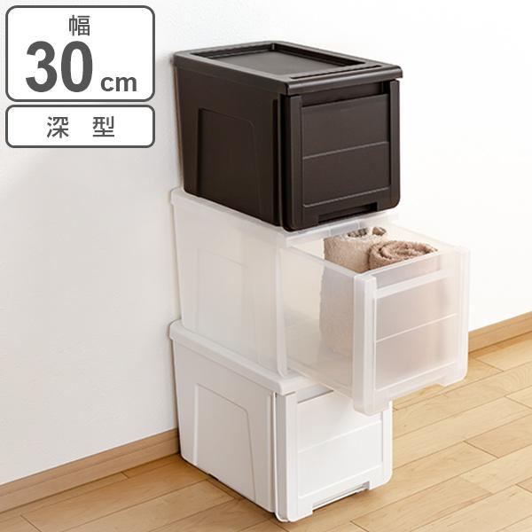 カバコと組合せて収納力アップ 引き出しタイプの カバゾコ 収納ケース 深型 幅30×奥行40×高さ31cm プラスチック 引き出し 収納ボックス オープニング 大放出セール 収納 衣装ケース 衣類ケース 押入れ収納 積み重ね スタッキング 押入れ 39ショップ 25%OFF おもちゃ箱 プラスチック製 クローゼット クローゼット収納