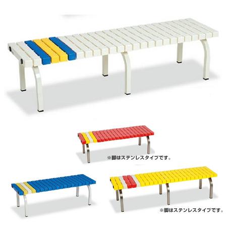 ベンチ ホームベンチ 背なし 150cm 3~4人用 ( 送料無料 ベンチ プラスチック 樹脂製 長椅子 屋外 ) 【5000円以上送料無料】