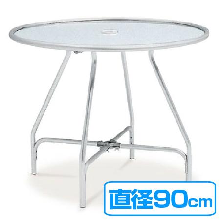 ガーデンテーブル 組立式 アルミ製 直径90×高さ70cm ( 送料無料 テーブル 机 プール ) 【5000円以上送料無料】