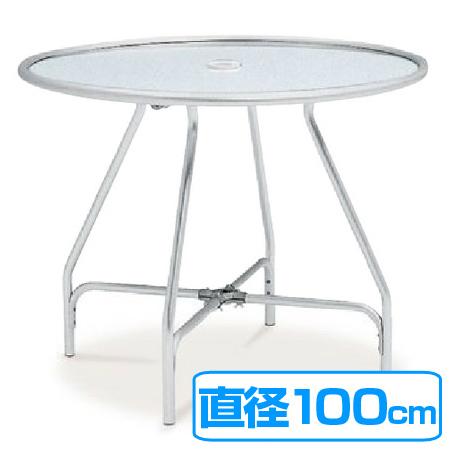 ガーデンテーブル 組立式 アルミ製 直径100×高さ70cm ( 送料無料 テーブル 机 プール ) 【5000円以上送料無料】
