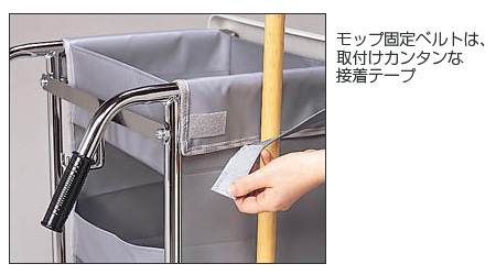 供清扫使用的katoearokato E(TERAMOTO)