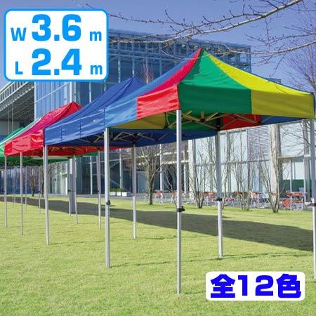 大型テント かんたんてんと 折りたたみ式 2.4x3.6m ( 送料無料 仮設テント イベント 屋外 ) 【5000円以上送料無料】