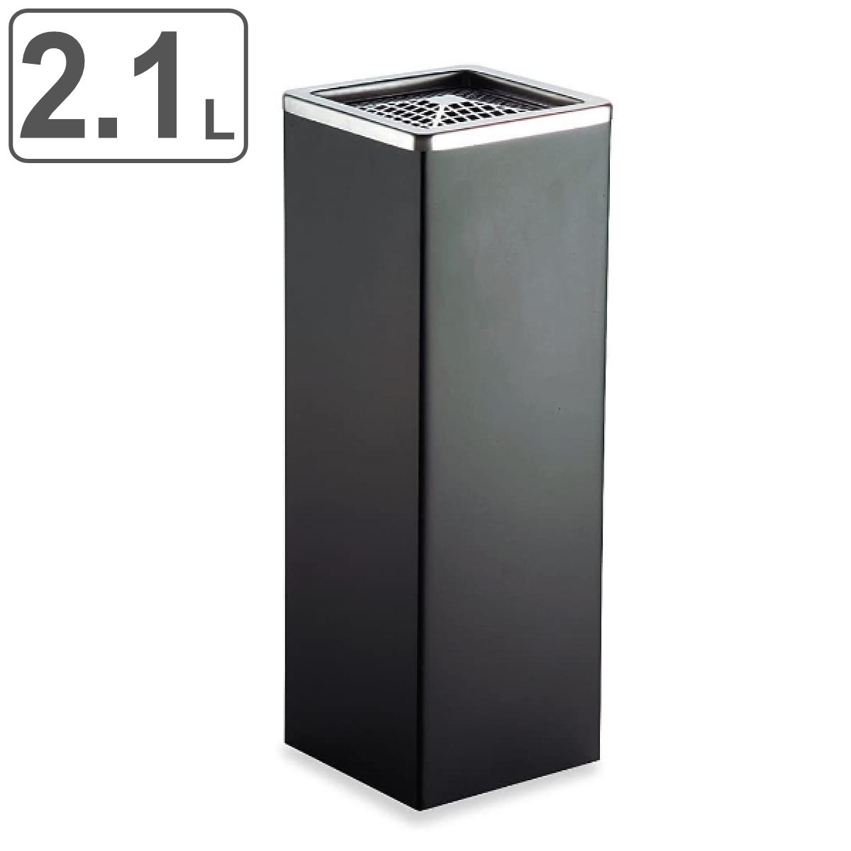 灰皿 スモーキングスタンド角型 2.1L GPX-28B ( 送料無料 吸いがら入れ ) 【5000円以上送料無料】