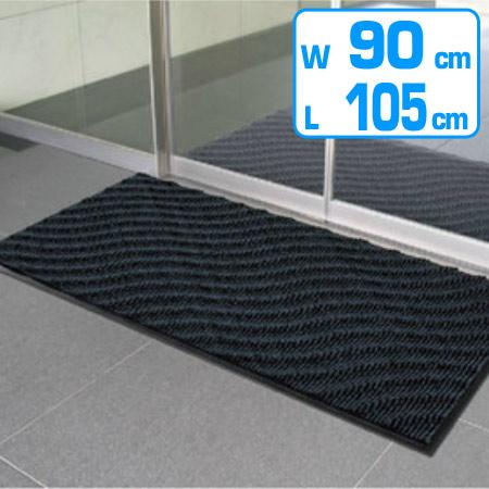 90×120cm ( 送料無料 業務用マット 室内 エントランスマット サイズオーダー ) 玄関マット 屋内用 雨天用超吸水マット