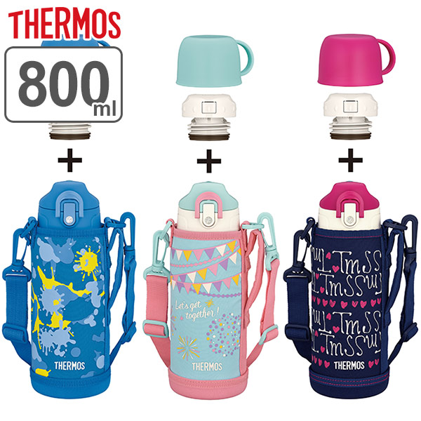 Thermos Water bottle vacuum insulation 2 way bottle mint Flag 800 ml 830 ml