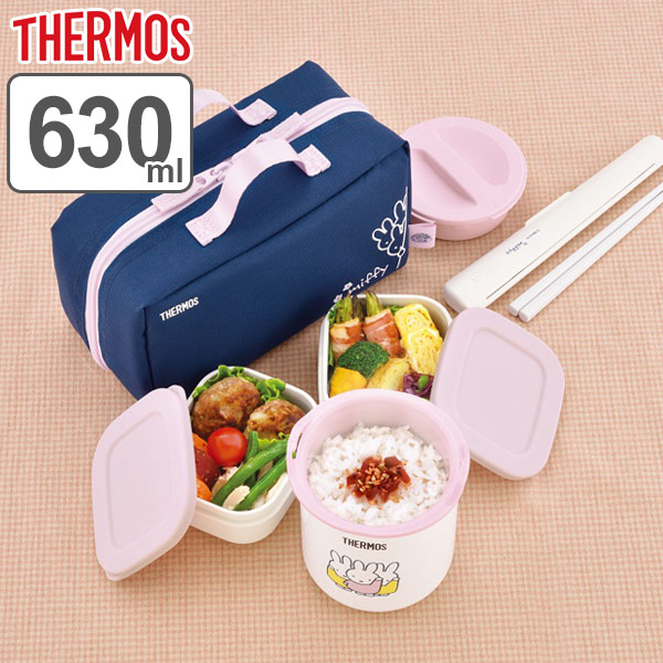 Student Round Thermal Pack Lunch Bag Children Adult Food Container Carry Bag GA