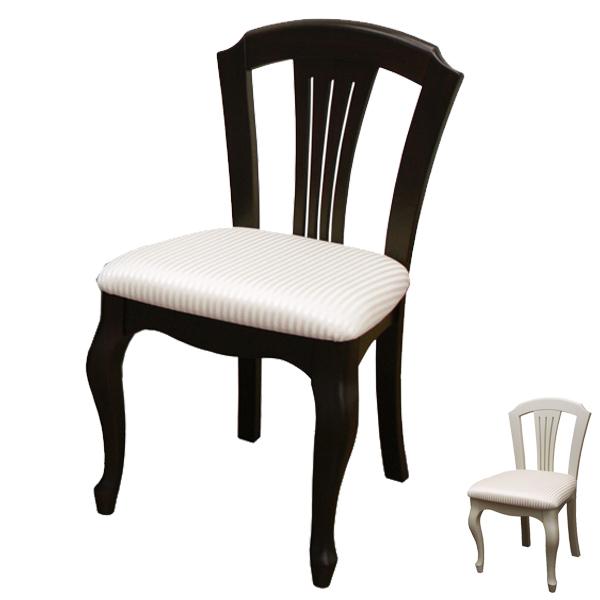 椅子 クラシックモダン 猫脚 セリーヌ 座面高43cm ( 送料無料 イス いす チェア チェアー 完成品 開梱設置 開梱設置無料 マホガニー 木製 ねこあし 猫あし )【39ショップ】