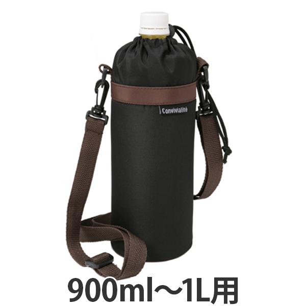 WEB限定 保冷 保温機能付きのペットボトルカバー 調節できる肩ひも付 ペットボトルケース ショルダー付 1L用 送料無料 一部地域を除く 39ショップ ペットボトルカバー