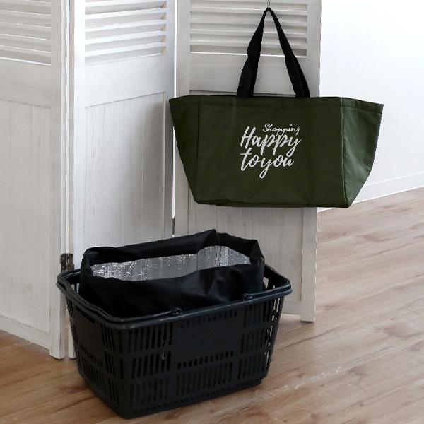お買い物時の袋詰めの作業が時短になる買い物バッグ エコバッグ レジカゴinバッグ Happy エコバック 保冷 国内正規総代理店アイテム 大容量 ショッピングエコバッグ 実物 39ショップ 折りたたみ レジカゴ型 買い物かばん 折り畳み ショッピングバッグ