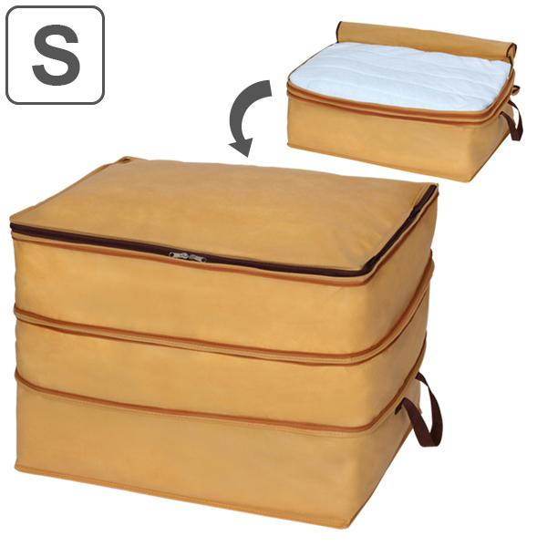 Clothing Storage Bags Jusfit Comforter Storage Bag Height Adjustment Storage  Bag S ( Storage Case Closet Storage Zipper Clothes Storage Cloth Closet  Futon ...