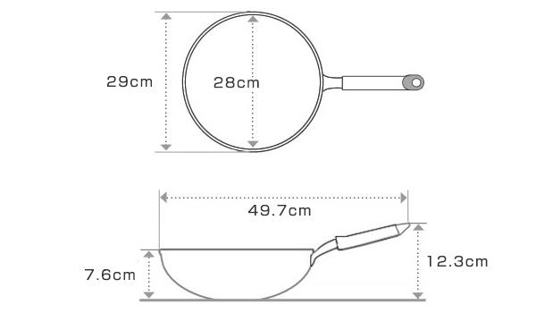 フライパン リステアプロ いため鍋 28cm ガス火専用 ユミック UMIC ( リステアPRO 深型フライパン 調理器具 28センチ 炒め鍋 ディープパン ディープフライパン アルミフライパン 軽量 ウルシヤマフライパン 金属ヘラ使用OK )