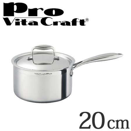 Vita Craft ビタクラフト 片手鍋 20cm プロ 3.7L No.0112 IH対応 業務用 ( 送料無料 無水調理 無油調理 VitaCraft Pro ガス火対応 大容量 リットル )