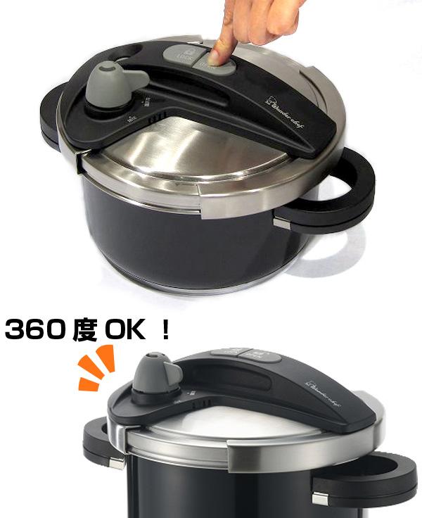Wonder chef ワンダーシェフ 圧力鍋 オース 20cm 3L IH対応 (  両手鍋 ガス火対応 レシピ本付き 調理器具 鍋 調理用品 両手圧力鍋 3リットル ) 【5000円以上】
