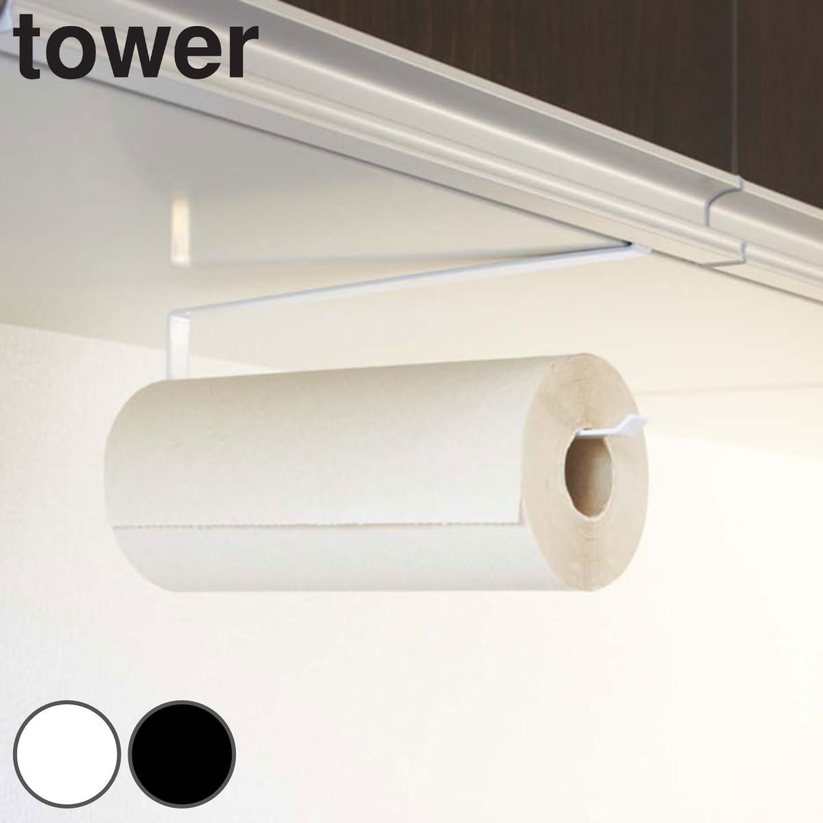 Cupboard Under The Kitchen Roll Holder Tower Tower (kitchen Storage Kitchen  Storage Paper Towel Kitchen