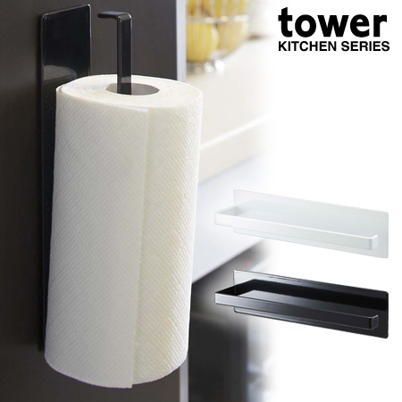 Captivating Magnet Kitchen Roll Holder Tower Tower (paper Holder Kitchen Roll Holder  Refrigerator Kitchen Storage Magnetic