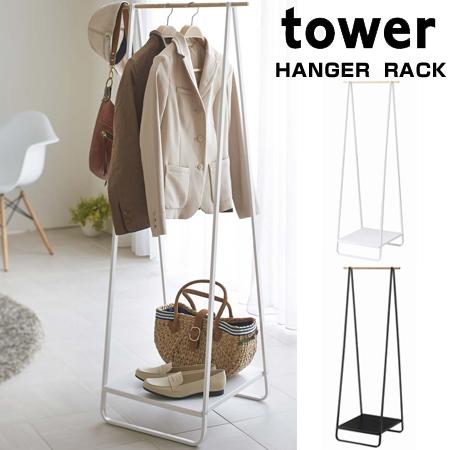 Ordinaire Hanger Rack Coat Hanger Tower Tower With Shelves Made Of Steel (Paul Hanger  Door Storage Hanger Coat Rack Hanger Stand Clothing Storage Michel Kay)