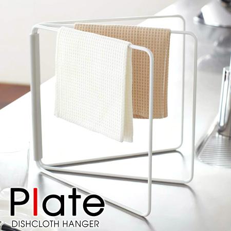 storage cabinet holder diy ideas wooden rack arm best tea kitchen swing accessories pictures towel paper dish top