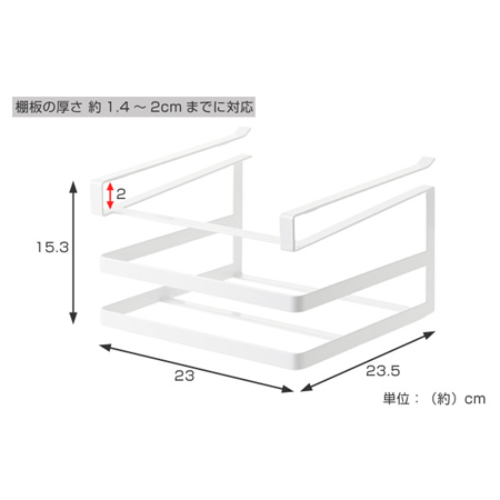 Hanging rack cabinets under different plates & cloth width hanger Tower tower (kitchen storage drainer rack cutting board hanging door scissors cutting board placed hanging cupboard under the steel-made) | products | 05