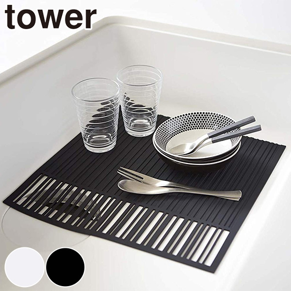 Kitchen Sink Mats Interior palette rakuten global market sink units matt tower sink units matt tower tower kitchen sink mats made of silicon silicon mats sink mat kitchen supplies sink silicon silicone sink mat workwithnaturefo