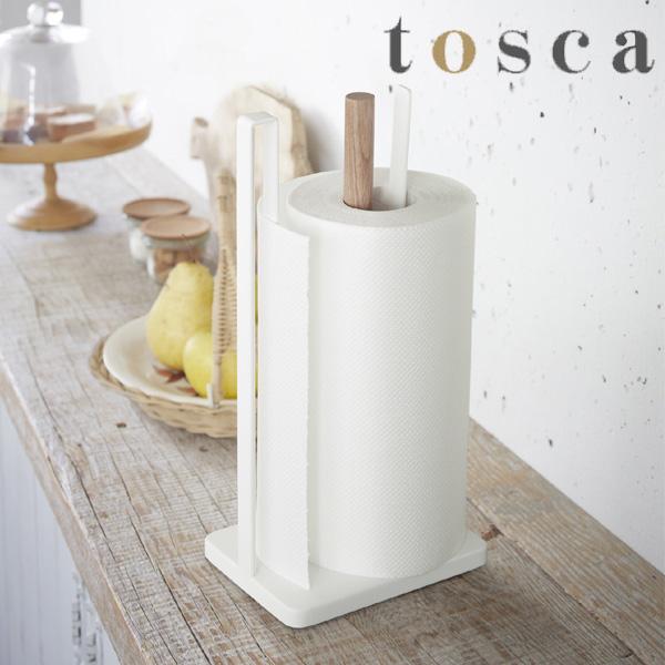 Kitchen Paper Dispenser Tosca Large Size Roll Storing Towel Drawer Koss Toko