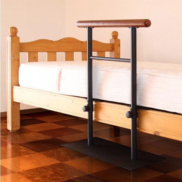 手摺り ベッド用手すり ( 送料無料 手すり 手摺り ベッド用 立ち上がり 楽 安定 固定 介護 かいご サポート )【39ショップ】