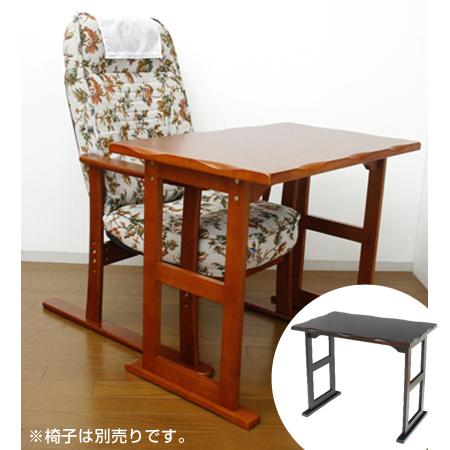 テーブル 高座椅子用 くつろぎテーブル 約幅80cm ( 送料無料 和室 机 木製 デスク 小型 パソコンデスク ) 【5000円以上送料無料】