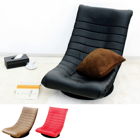 Lycra Inge chair relaxation chair legless chair waltz (I wear one rotary compact floor chair leather-like seat chair low sofa)  sc 1 st  Rakuten : relaxation chair - Cheerinfomania.Com