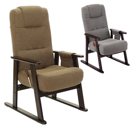 Recliner Arm Chair Stepless Reclining High Type ( Relax Chair Slim Sofa 1  Person Loveseat Chair Chairs Among Our Customers One Upholstery Fabrics )  ...