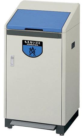 ゴミ箱 リサイクルボックス RB-K500 足踏式 送料無料 【5000円以上送料無料】