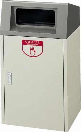 ゴミ箱 リサイクルボックス F-1 送料無料 【5000円以上送料無料】