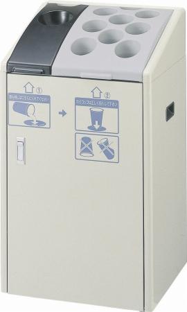 ゴミ箱 紙コップ用ダストボックス K-500 送料無料 【5000円以上送料無料】