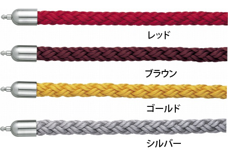ガイドロープ I型 小 ST 送料無料 【5000円以上送料無料】