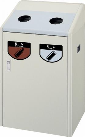 ゴミ箱 リサイクルボックス RB-K500 W 送料無料 【5000円以上送料無料】