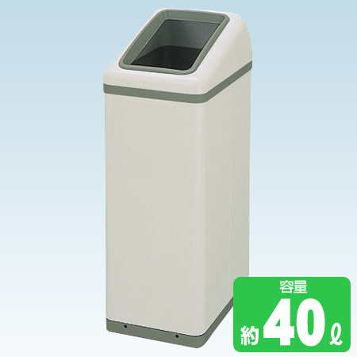 屋内用リサイクルボックス EK-360 L1 (分別ゴミ箱 ヤマザキ ダストボックス 山崎産業 送料無料 ) 【5000円以上送料無料】