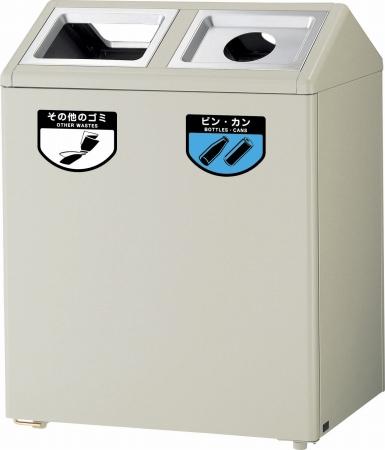 ゴミ箱 リサイクルボックス SGK-6345 単体2分別 送料無料 【5000円以上送料無料】