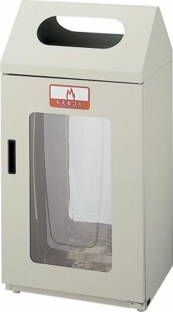 ゴミ箱 リサイクルボックス G-1 2面窓付き 送料無料 【5000円以上送料無料】