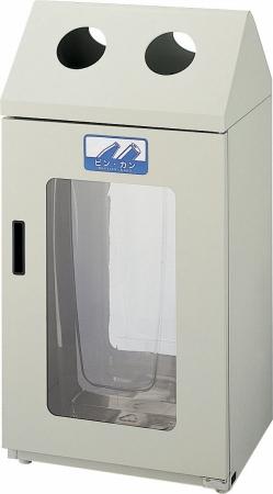 ゴミ箱 リサイクルボックス G-2 2面窓付き 送料無料 【5000円以上送料無料】