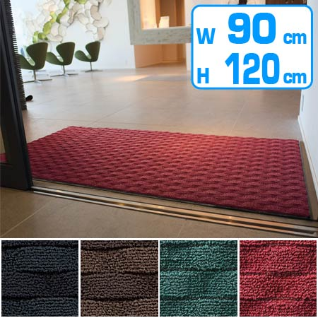 Marvelous Door Mat Indoor For Absorbent Mat Double Wave (industrial Co., Yamazaki)