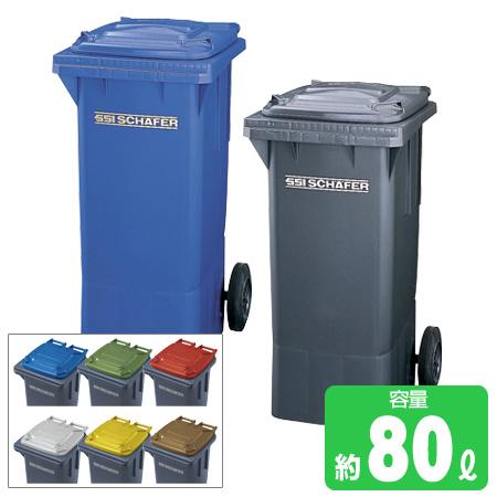 ゴミ回収カート ウェイストペール GMT-80 ( 送料無料 ゴミ運搬カート 山崎産業 ) 【5000円以上送料無料】