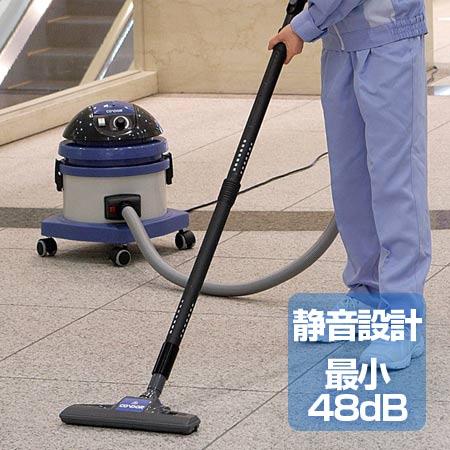 コンドル バキュームクリーナー CVC-300-S 送料無料 【5000円以上送料無料】