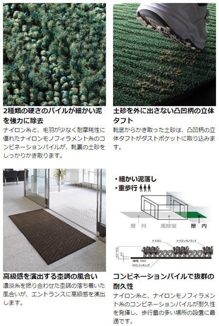 玄関マット屋内用サイズオーダーロンステップマットタフ500180x210cm
