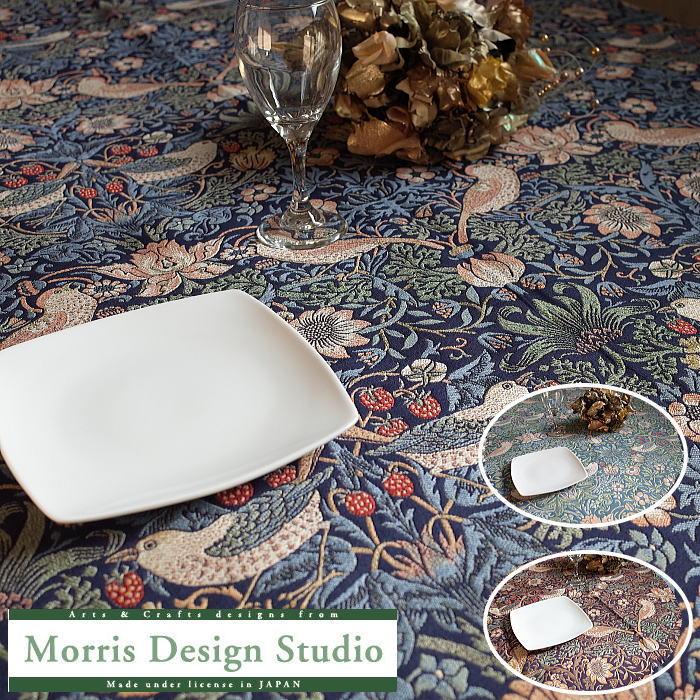 MORRIS ウィリアムモリス のテーブルクロス セール特価品 ウィリアム モリス いちご泥棒 直径180cm撥水加工 サイズ円形 テーブルクロス 安心の定価販売 日本製両サイドハギ合わせ仕様