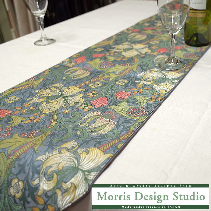 テーブルランナー 180ウイリアム モリス ゴールデンリリーマイナーウィリアム モリス 英国30×180Vcm 洗えますテーブルセンターウイリアムモリス