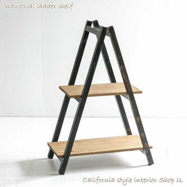 受注制作 2段 ラダー シェルフ ブラック インダストリアル 木製 棚 折り畳み 整理棚 ディスプレイ 展示