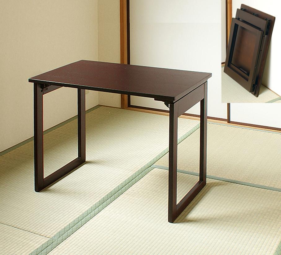 和室用折りたたみテーブル ブラウン 信用 幅75x奥行50x高さ60cm 補助テーブル 和室用テーブル 激安通販販売 作業台 折り畳みテーブル