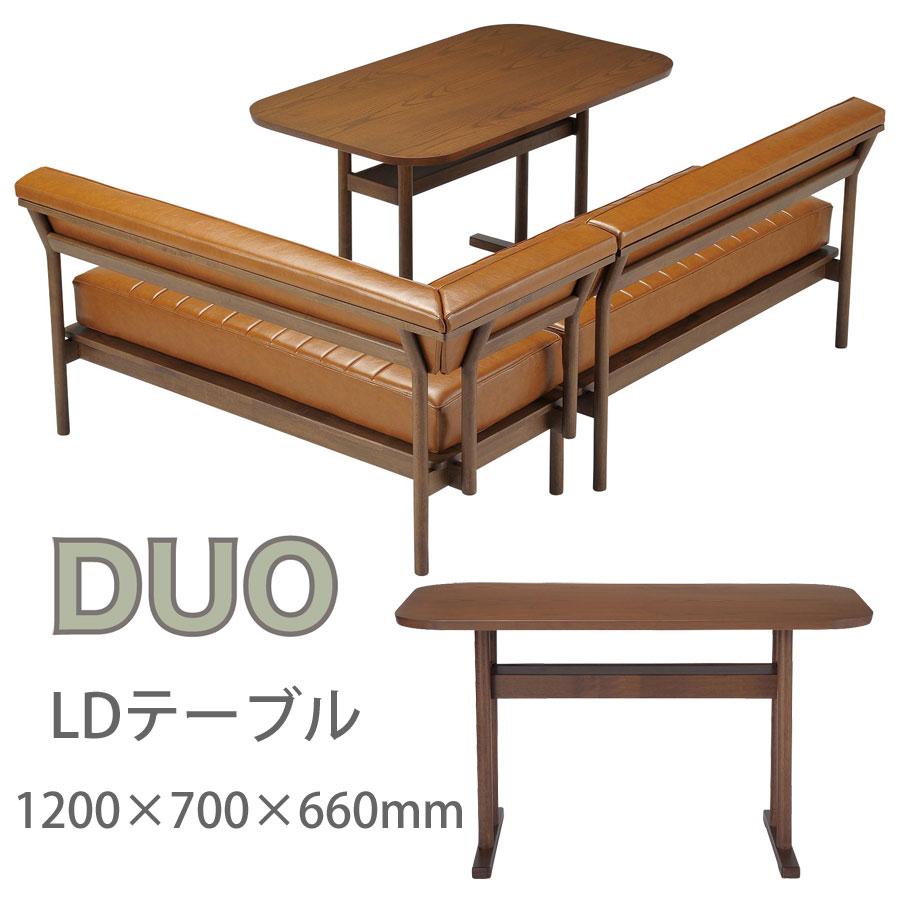 DUO LD テーブル【代引き不可】